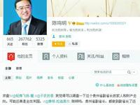 Thảm án rùng rợn khiến hàng nghìn người Trung Quốc không còn muốn làm người tốt