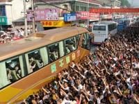 Bị xa lánh, Trung Quốc tự
