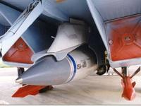 Bí mật hệ thống tên lửa phòng không Mỹ ở Việt Nam