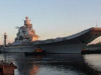 Tàu hộ vệ tên lửa của Nga tiêu diệt tàu đối phương trong bão