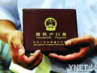 Trung Quốc tử hình quan chức 'hại đời' 11 thiếu nữ