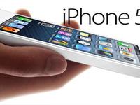 iPhone 5S sẽ sở hữu thêm màu vàng