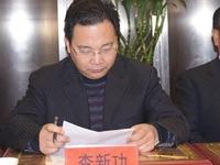 Báo Trung Quốc 'hớ to' khi bôi nhọ Mỹ bằng hình ảnh từ phim cấp 3