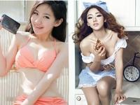 Hot girl Apple - người đẹp Samsung