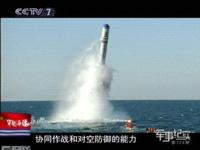 Hàn Quốc chi 63 tỷ USD cho phòng thủ tên lửa răn đe Triều Tiên