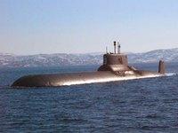 Tàu ngầm hiện đại nhất thế giới hạ thủy là không thể nổi lên