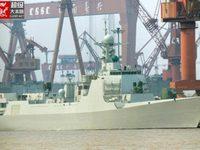 Hạm đội Nam Hải tạo