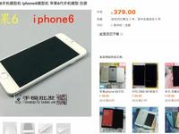 Mô hình iPhone 6 cũng đáng giá đến...1,3 triệu đồng