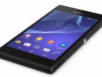 Sony Xperia M2: Smartphone 'đắt xắt ra miếng
