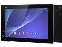 Siêu máy tính bảng Xperia Tablet Z chính thức ra mắt