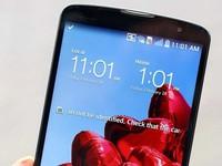 LG bán G Pro 2 16 triệu, đắt ngang ngửa Galaxy S5