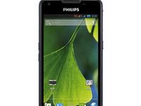 Phillip phá 'kỷ lục làng smartphone với dế siêu khủng