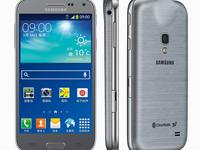 Galaxy Beam 2: 'Đứa con lai giữa smartphone và...máy chiếu