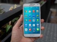 Đập hộp Galaxy S5: Cảm biến vân tay cực nhạy!