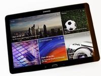 Cận cảnh tablet có màn hình khủng nhất của Samsung