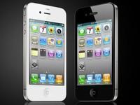 Vì sao một nửa lượng fan 'táo khuyết vẫn dùng iPhone 4S?