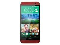 HTC M8 Ace vỏ nhựa trình làng giá gần 10 triệu