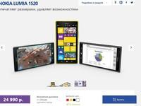Nokia Lumia 1520 giảm 145 USD tại thị trường Nga
