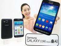Galaxy Core Advance chính thức lên kệ, giá trên 8 triệu đồng
