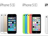 Apple bán tháo iPhone tồn kho, dọn đường cho iPhone 6