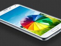 Rò rỉ 'tin nóng về Galaxy S5 phiên bản cao cấp