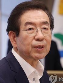 """Thi thể được tìm thấy sau núi, Thị trưởng Seoul đã tử vong với """"sự lựa chọn cực đoan"""""""