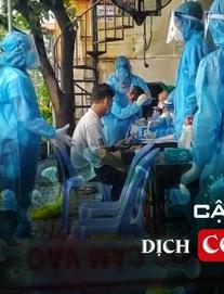 TP HCM thêm 46 ca COVID-19; Cán bộ Bình Thuận tử vong sau tiêm vaccine COVID-19 có thể do nhồi máu cơ tim cấp