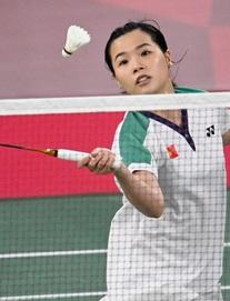 TRỰC TIẾP Olympic 2020 ngày 24/7: Hot girl cầu lông Việt Nam đánh bại tay vợt người Pháp