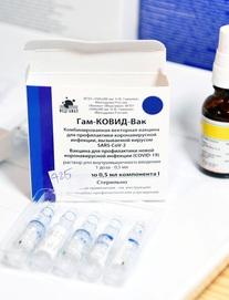 Tin mới nhất về hiệu quả và tính an toàn của của vaccine Sputnik V