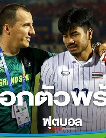 """Thủ môn Thái Lan: Tôi """"bắt bài"""" được cầu thủ Việt Nam, nhưng trọng tài cho họ đá lại"""