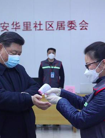 [NÓNG] Chủ tịch TQ Tập Cận Bình lần đầu xuất hiện ở tuyến đầu chống dịch viêm phổi do virus corona (NCP)