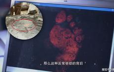 Bí ẩn vết chân đỏ như máu trên nắp quan tài: Đội khảo cổ scan dấu vết trên máy tính, manh mối dần hiện ra