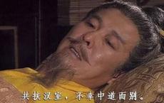 Để lại độc kế cuối cùng trước khi chết, Lưu Bị phòng được Gia Cát Lượng nhưng không thể ngờ lại khiến Thục Hán không thể phục hưng