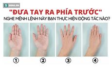 Hãy đưa tay cho tôi: Nghe 'lệnh' này, bạn sẽ giơ tay theo kiểu nào - Mời bạn chọn rồi xem đáp án