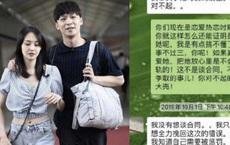 Mẹ ruột Trịnh Sảng quyết 'đổ thêm dầu vào lửa': Tung loạt tin nhắn Trương Hằng thừa nhận ngoại tình
