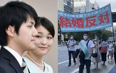 Chưa từng có trong lịch sử: Người dân Nhật xuống đường biểu tình phản đối Công chúa kết hôn, làn sóng bất bình dâng cao đến đỉnh điểm