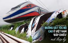 [ẢNH] Tuyến đường sắt tốc độ cao đầu tiên ở Việt Nam 16 năm dang dở - khối tài sản nghìn tỷ 'đắp chiếu', hoen gỉ, xuống cấp