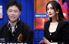 Bị thí sinh chê nhan sắc ngoài đời khác xa trên ảnh, Dương Mịch thể hiện EQ cao ngất với câu trả lời trong vòng chưa đầy 1 giây