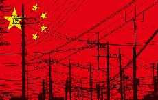 """Cú """"song kiếm hợp bích"""" khiến Trung Quốc điêu đứng, các nước ĐNÁ sắp được lợi lớn?"""