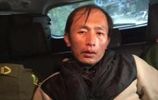 Kẻ gây ra vụ thảm án, chém chết 3 người ở Bắc Giang bị bắt khi đang lẩn trốn ở đâu?