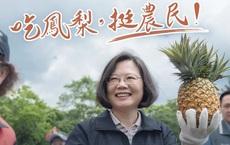 Bắc Kinh bất ngờ dừng nhập đặc sản, Đài Loan lên án: Rất bất thường, như chiêu trò đe dọa chính trị