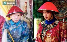 Đã bị thiến, tại sao hoạn quan Trung Hoa vẫn muốn lấy vợ lớn vợ bé? Lời kể về hoạn quan Thanh triều giúp nhiều người mở mang tầm mắt