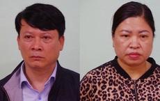 Hà Giang: Bắt giam Phó Chánh văn phòng huyện ủy cùng thuộc cấp