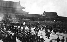 """Hoàn Cầu: Tham vọng của Mỹ nhằm kiến tạo """"Bát Quốc Liên quân"""" chống Trung Quốc là điều vọng tưởng"""