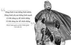 Thập Nhị Binh Thư - Binh thư số 6: Uất Liễu Tử