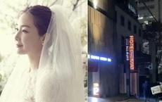 """Sốc: Chồng CEO """"cắm sừng"""" Choi Ji Woo, lộ cả ảnh lái xe vợ tặng đi nhà nghỉ với nhân tình?"""