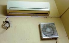 Phòng điều hòa nên lắp ngay thiết bị rẻ tiền này, nó vừa tiết kiệm điện vừa giảm tác hại của điều hòa đến sức khoẻ