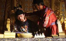 Hoàng đế Minh triều Vạn Lịch 28 năm không thiết triều, hơn 300 năm sau nguyên nhân mới được phát hiện bên trong lăng mộ