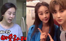 Bị chỉ trích vì la mắng chồng kém 18 tuổi, Hoa hậu Hàn Quốc phải công khai xin lỗi