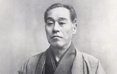"""Tư tưởng """"Khuyến học"""" và """"thoát Á"""" của Fukuzawa Yukichi"""